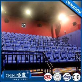 赤虎电影院座椅 报告厅歌剧院、阶梯礼堂椅