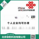 400電話是企業發展必備,首選北京容乾科技