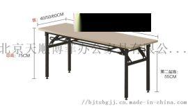 北京180*60*75折叠桌椅租赁 沙发凳租赁