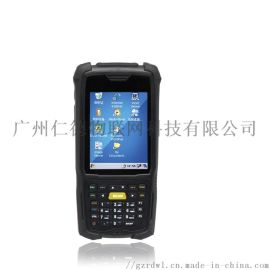終端數據採集器  RFID無線盤點掃描機