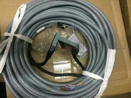 华为CC08程控交换机用户电缆,A32用户电缆