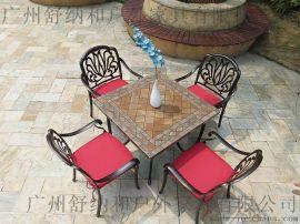 舒纳和户外桌椅大理石桌面室内外铸铝椅子耐用美观