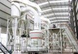 節省成本的白雲石磨粉生產線設備