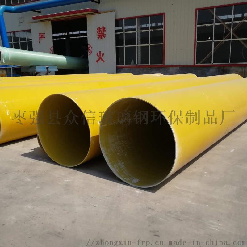 厂家直销玻璃钢夹砂管 玻璃钢工艺管玻璃钢雨水管
