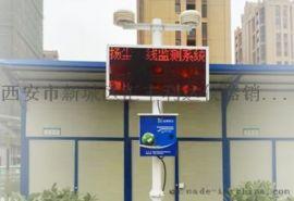 西安空气质量检测仪哪里有