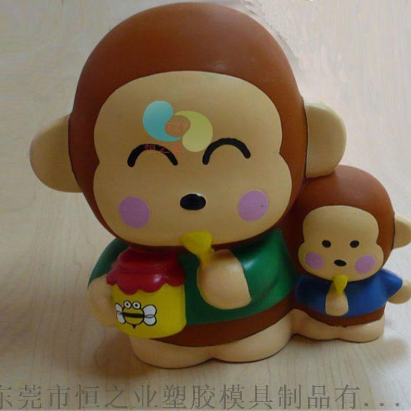 塑胶卡通猴子模具开模及生产喷漆