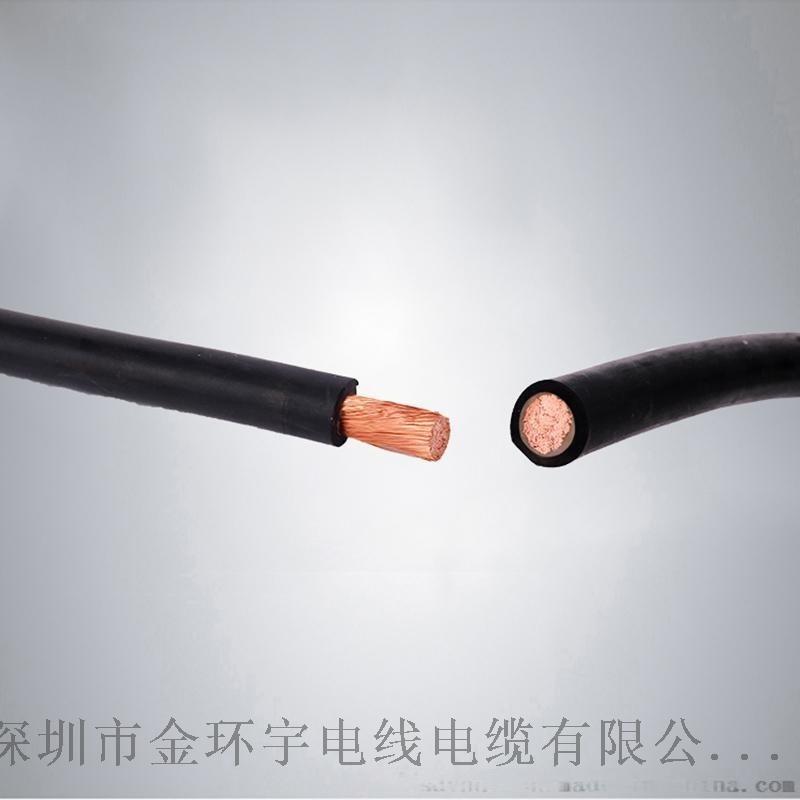 金环宇电线电缆YH16平方橡胶线电焊机线焊把线