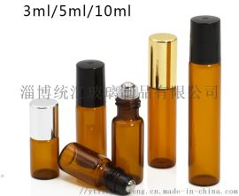 5m10ml茶色走珠瓶 3ml精油瓶 香水瓶