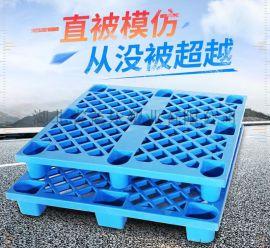 黄冈罗田生产厂家供应九脚托盘塑料栈板直销