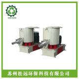 高速混合机 塑料粉末混合搅拌机 PVC拌料设备