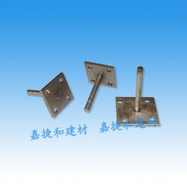 广州不锈钢挂件加工厂石材挂件价格合理
