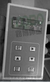 路博LB-3A智能粉尘浓度检测仪