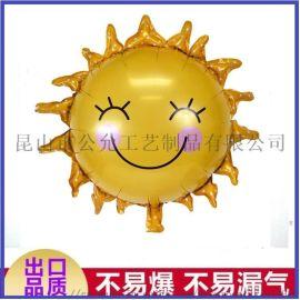 廠家鋁膜廣告氣球定制心形圓形氣球