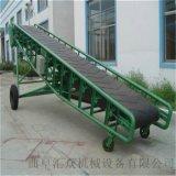 粮食皮带输送机移动式 加宽加厚输送机宜兴