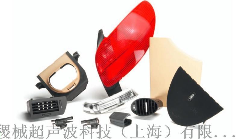 超声波点焊机 便携式超声波点焊机优点
