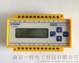 107TD47医用绝缘监测仪