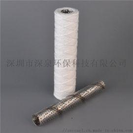 10寸不锈钢滤芯 PP棉线缠绕式滤芯 过滤器 工业水处理滤芯