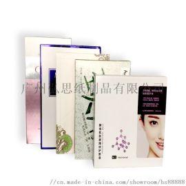 面膜盒 精华液纸盒 化妆品香水彩盒