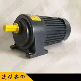 格沃GHWK40-50-3700卧式制动减速电机
