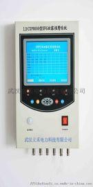 P8000型SF6泄露报 系统