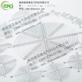 德诺森 12CM金属防尘网罩 风机网罩 金属防撞罩