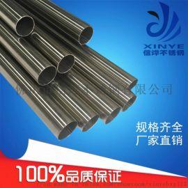 湖南双卡压薄壁不锈钢水管不锈钢管件大量供应