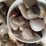 水族魚缸裝飾雨花石 五彩雨花石 黑色雨花石