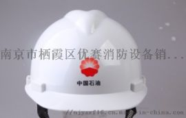 ABS安全帽透气 电力绝缘工地建筑防砸安全帽