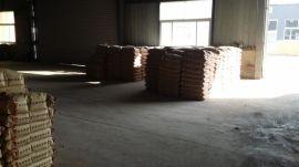 超细水泥注浆料 衬砌微膨胀结合注浆料