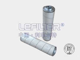 HC8300FUP16H颇尔PALl液压油滤芯