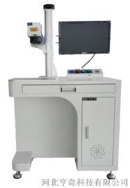 想买一台激光打标机什么的好光纤金属激光打标机