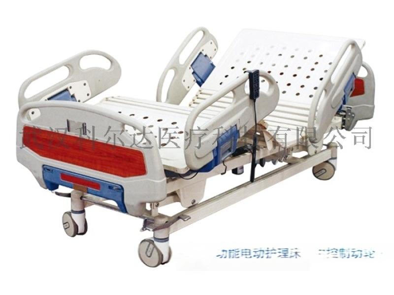 A3三功能电动护理床(中控制动轮)