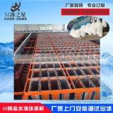 日产40吨一体式大型工业盐水池块冰机专业制冰机厂家