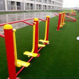 户外健身体育器材厂家 新款式新标准