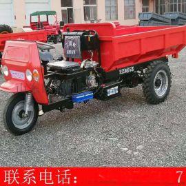五征时风同款三轮车 柴油三轮车 农用自卸三轮车
