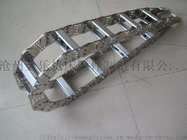 加工定制各种钢铝拖链 塑料拖链生产厂家