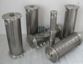 不锈钢打孔式滤水器,定子内冷水过滤器,滤水器