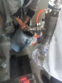 碳纳米管导电浆料研磨分散机,