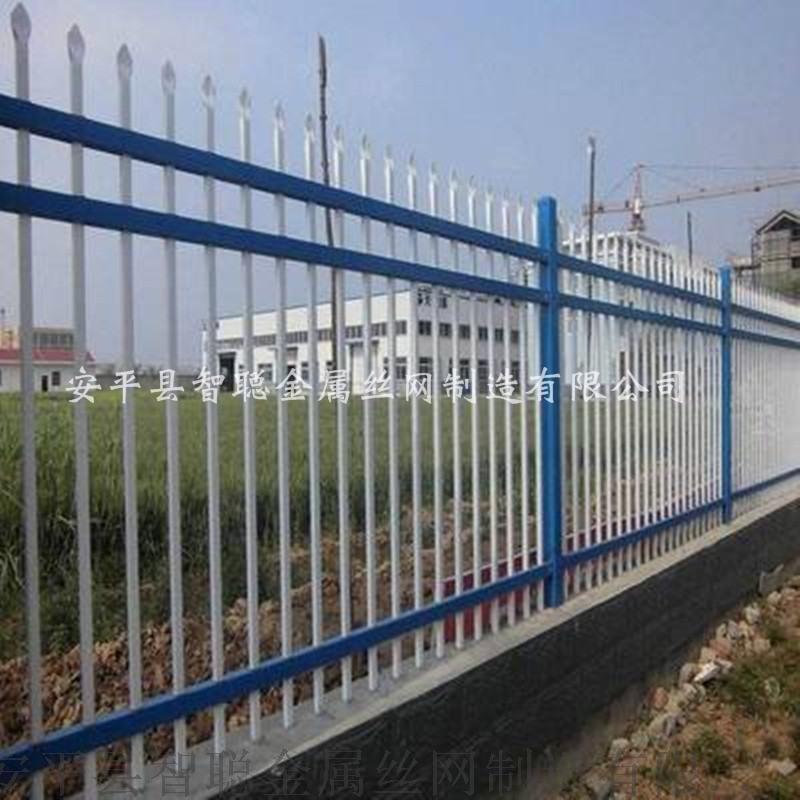 锌钢防护栏加工,锌钢栅栏现货,围墙防护栏锌钢