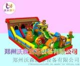 庙会新型游乐玩具充气蹦蹦床来到吉林长春啦