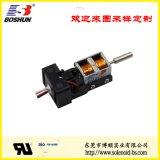 智能充电站电磁铁 BS-0521N-93
