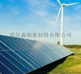 太阳能电池薄膜,原材料碲化镉,7n碲锭,7n镉棒