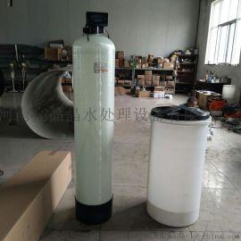 浴池  除垢软水设备每小时3吨软水过滤装置许昌销