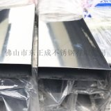 深圳304不鏽鋼扁管,不鏽鋼扁管規格表