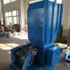 自动塑料粉碎机,强力塑料粉碎机