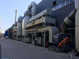 生产厂家供应催化燃烧设备空气净化设备