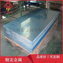 6061铝板厂家直销6061铝板批发零售