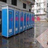 陝西環保公廁西安移動廁所戶外臨時洗手間