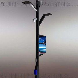 P2.94LED灯杆屏 户外智慧广告屏 恒利普