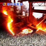 钢厂冒口保温剂发热剂铸造用珍珠岩除渣剂 进口品质
